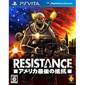 RESISTANCE -AJR- (T:uXPu[X^[v)