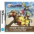 シドとチョコボの不思議なダンジョン 時忘れの迷宮DS+ スクウェア・エニックス (Video Game2008) (Nintendo DS)