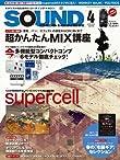supercellが「月刊サウンド・デザイナー」の表紙&巻頭に登場