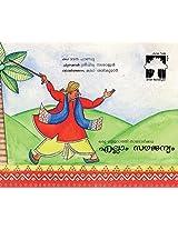 All Free/Ellaam Soujanyam