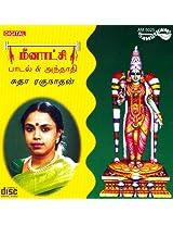 Meenakshi Song & Andhathi