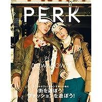 PERK 2017年9月号 小さい表紙画像