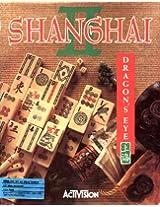 Shanghai II: Dragon's Eye (PC)
