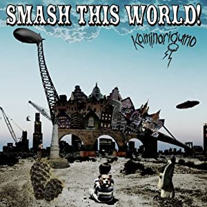 SMASH THIS WORLD!(DVD付)