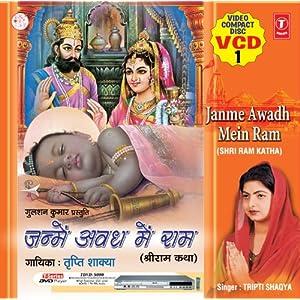 Janme Awadh Mein Ram (Ram-Katha)