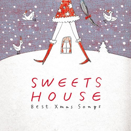Naomile sweets house best xmas songs for Best house songs ever