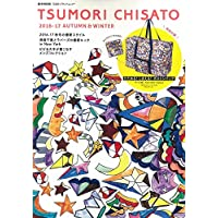 TSUMORI CHISATO 2016 ‐ AUTUMN & WINTER 小さい表紙画像