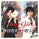 Dear Girl ~Stories~_J_j,