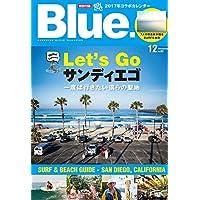 Blue. 2016年12月号 小さい表紙画像