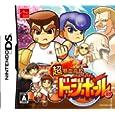 超熱血高校くにおくん ドッジボール部 アークシステムワークス (Video Game2008) (Nintendo DS)