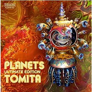 : 惑星(プラネッツ) Ultimate Edition