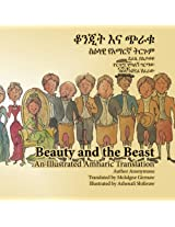 Beauty and the Beast: An Illustrated Amharic Translation