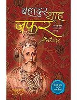 Bahadur Shah Zafar: Jeevan - Katha Evam Behatareen Shayari! Hindi Aur Urdu Mein Ek Saath!
