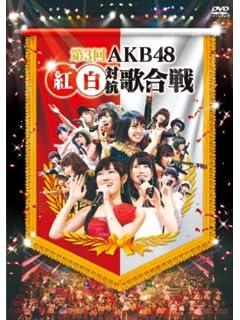 AKB48握手会「血の惨劇」は氷山の一角 暴走ファンVSアイドル「ヤバすぎイベント現場」