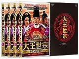 [DVD]大王世宗(テワンセジョン) DVD-BOX I