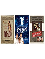 Zion Classics Combo Pack Of Rafa, Srishtavu & Shishyan Audio CD
