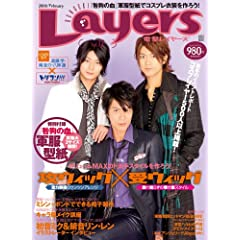 電撃Layers Vol.17