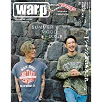 warp MAGAZINE 2017年8・9月号 小さい表紙画像