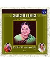 M.L. Vasantha Kumari - Vol. 3
