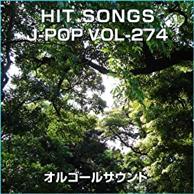 J-POP/邦楽のランキング一覧|最新の音楽をダウン …