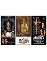 Zion Classics Combo Pack Of Pithavu, Mariam & Karthavu Audio CD