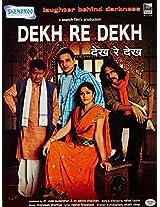 Dekh Re Dekh