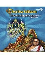 Divya Desa Vaibhavam - Thirukkadigai(Sholingar)
