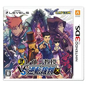 3DS レイトン教授 VS 逆転裁判 121129発売予定
