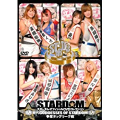����GODDESSES OF STARDOM ���D�^�b�O���[�O�� [DVD]