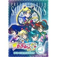美少女戦士セーラームーンS DVD - COLLECTION VOL.1