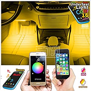 Solar-Powered iOS/Android Smartphone Controlled 16 million Colors Music/Shake Changing Colors Car Under seat Light Kit - Universal