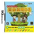 SBIグループ監修 はじめよう! 資産運用DS アーティスト:ブロードメディア (Video Game2008) (Nintendo DS)