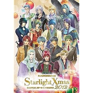 『ライブビデオ ネオロマンス スターライト・クリスマス 2012』