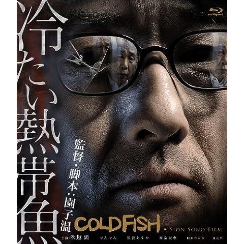 冷たい熱帯魚 [Blu-ray] (2011)