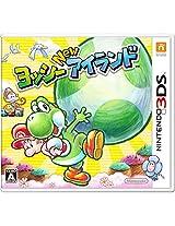 Yoshi's New Island - Nintendo 3DS Jpanese Ver.2014/07