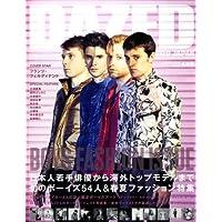 Dazed&Confused Japan 2009年4月号 小さい表紙画像