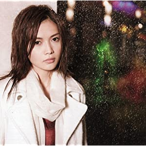 YUI Rain