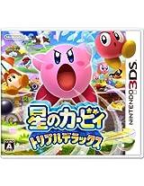Kirby Triple Deluxe [Japan Import]