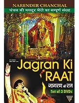 Narender Chanchal (Jagran Ki Raat - Set of 3 DVD)