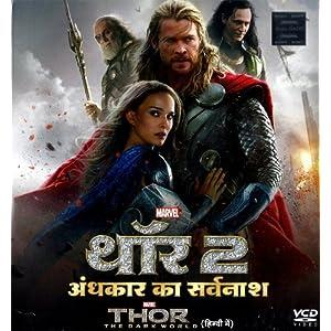 THOR 2 THE DARK WORLD Andhakaar Ka Sarvnasak (Hindi Dubbed, VCD)