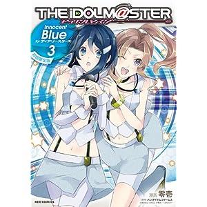 アイドルマスターInnocent Blue forディアリースター (3)