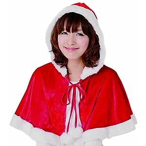 【コスプレ】フード付きケープ(レッド) クリスマス サンタクロース