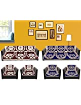 WSB Sunflower 10 Piece Cotton Sofa Cover Set - Maroon, Blue 65x57 CM