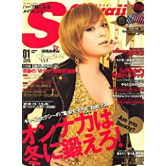 Scawaii ! (エス カワイイ) 2008年 01月号