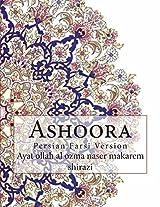 Ashoora