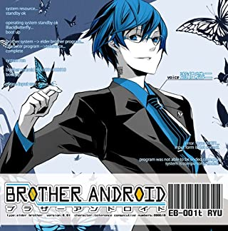Otome CD Drama : Brother Android (UPDATED) 61pIzx30PPL._SX320_