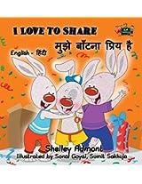 I Love to Share: English Hindi Bilingual Edition (English Hindi Bilingual Collection)