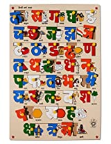 Skillofun Hindi Alphabet Tray with Picture with Knobs, Multi Color
