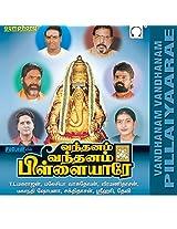 Vandhanam Vandhanam Pillaiyare