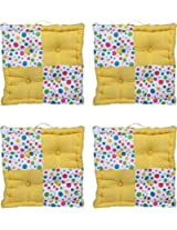 "Karur tex 2 Piece Polycotton Floor Cushion - 17"" x 17"", Yellow"
